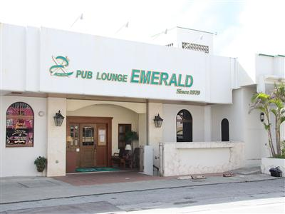 Pub Lounge Emerald的外觀