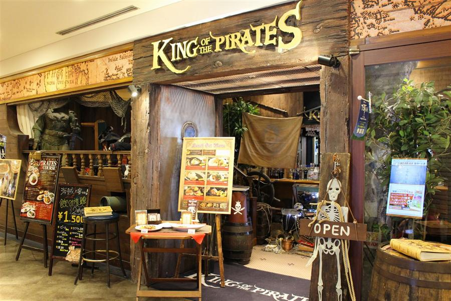 KING OF THE PIRATES的入口
