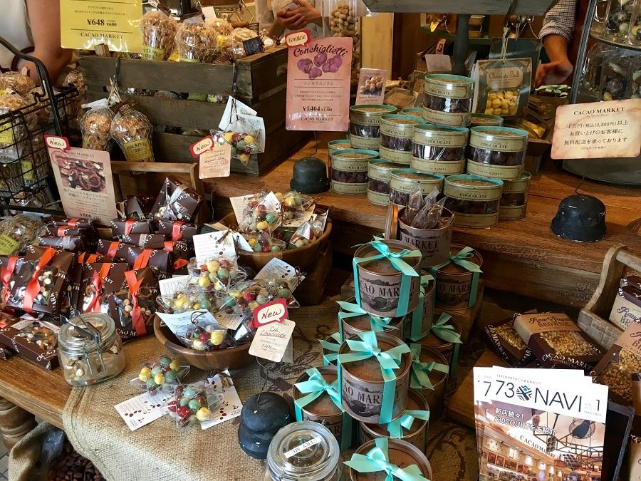 CACAO MARKET by MARIEBELLE NEW YORK
