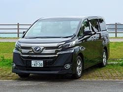 香川 レンタカー