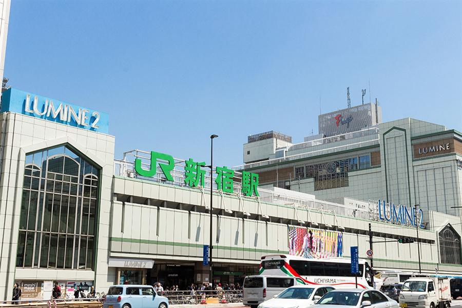 南口 新宿
