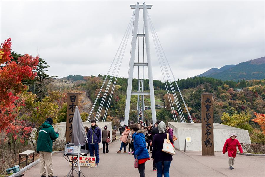 九重「夢」大吊橋入口