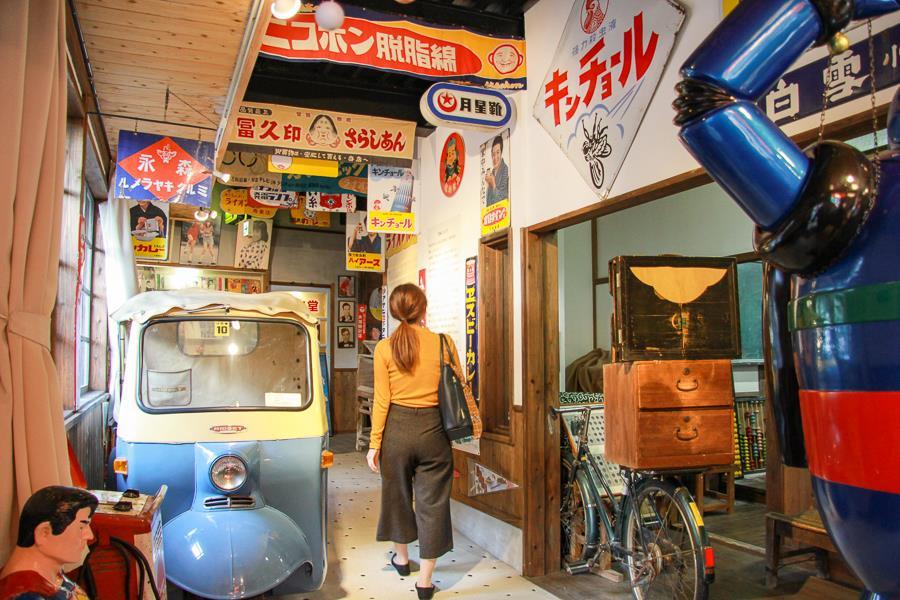 昭和レトロパーク 湯布院昭和館 古き良き日本の昭和時代にタイム ...