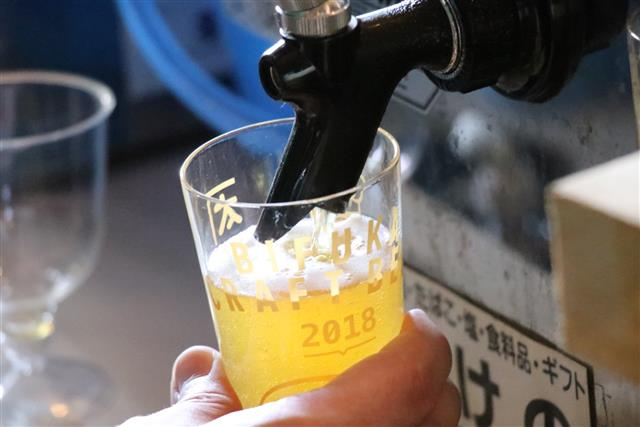 ビール 美深 クラフト