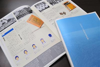 全160ページのガイドブックで、ひめゆり学徒と沖縄戦について